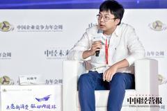劉曉宇談白酒市場今年股價飛漲:投資者長期看好、收益穩定