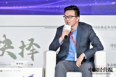 李宇欣:疫情嚴重時是酒類消費淡季 季節性因素平滑了市場影響