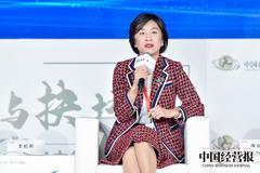"""王虹莉:浪潮是給互聯網企業""""送水""""的 并不是傳統的互聯網企業"""