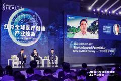 李怡平、魏文勝、趙陽兵、亓磊、John Evans等探討基因與細胞治療