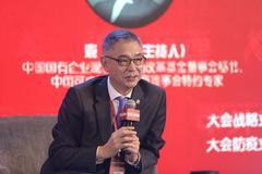 蔣惟明:企業發展要了解外面的世界 但不要受世界影響太大