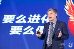 海爾集團張瑞敏:沒有成功的企業,只有時代的企業