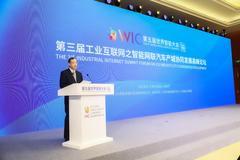 天津市副市长王卫东:智能网联汽车顺势而生 代表着汽车产业战略发展方向