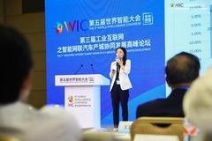 华为张妮:未来十年是传统车、网联车及网联自动驾驶车混合通行的状态