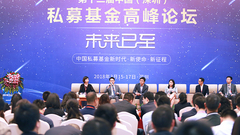 """中国对冲基金""""出海"""":最重要的就是时间"""