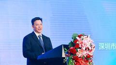 肖志家:为私募基金行业营造更加好的发展环境