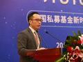 私募排排网杨建波:私募行业集中度将进一步提高