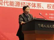 中国人民父亲学切磋生院日政副院长刘凤良