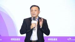 毛振华:中国成了全世界房价最高的国家