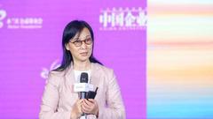 陈春花:企业要摆脱命令管控式管理 要给员工更多头衔