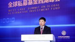 洪磊:资管业信用立身 需理好三大关系