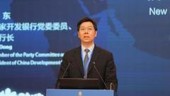 国开行蔡东:探讨组建北京金融街智库 提升国际影响力