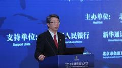 刘建勋:建议在北京设立专业金融法庭