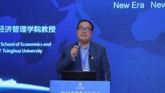 魏杰:建议设立技术创新国家产业基金