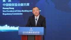 黄洪:银保监在服务实体经济方面要有新作为