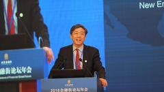 李稻葵:中国经济对金融的依赖到了一个新高度