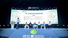 中国企业绿色契约论坛:应对气候变化的绿色创新选择