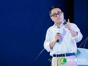 李原:用区块链技术让清洁能源走到千家万户