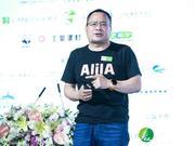 朱卫国:全面参与污染防治是中国企业家的当务之急