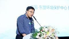 石峰:消费高污染材料的企业是否也应该受罚?