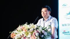 李高:希望企业家把资源投向减排相关公益中