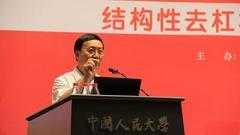 高培勇:中国地方债务高风险源于央地财政关系不规范