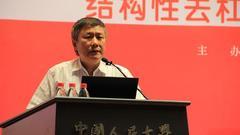 张燕生:大多数美国企业看好中国下一步的发展前景