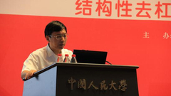 陈彦斌:中国家庭杠杆率逼近美国 高额债务不容乐观
