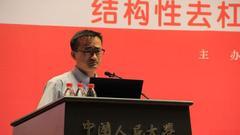 刘元春:中国经济的需求并未疲软 出口依然很迅猛
