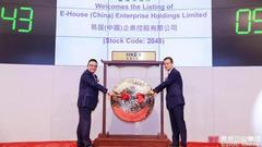 祥生集团助力易居企业集团香港主板成功上市