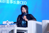 任晓倩:使命是企业的方向标 初心是企业的源动力
