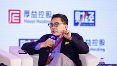 蔡洪平评董明珠500亿造芯片:她根本不懂芯片是什么