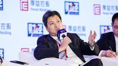 朱海斌:不能因为一些短期困难而放弃了去杠杆目标