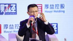 张世龙:在中国发展芯片行业市场是绝对优势