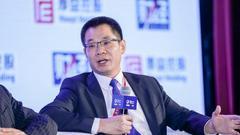 陈新华:未来经济是生态圈 没有哪家企业能包揽一切