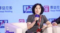 冯丽英:用智慧养老代替人力养老 实现社会资源统筹