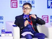 毛大庆:城市有没有话语权取决于智慧不智慧