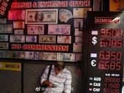 土耳其经济危机德国急了:考虑向土耳其提供财政援助