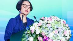 林钰华:普惠金融是推动经济发展和扶贫的重要工具