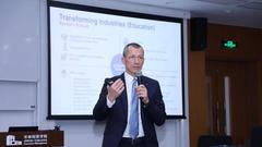 俄罗斯SKOLKOVO大学管理学院院长出席并演讲