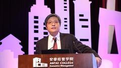陈方若致开幕辞:全球商学院院长论坛已走过12年