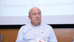 塞尔维亚贝尔格莱德大学经济学院院长出席并演讲