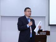 上海交通大学安泰经管学院副院长董明出席并演讲