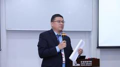 上海交通大学安泰经管学院副院长董明主持分论坛