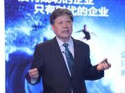 张瑞敏最新演讲:要永远保持活力 就要以用户为是