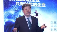 张瑞敏最新演讲:生而平等在美国大企业里体现不出来