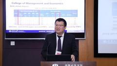 天津大学管理与经济学部主任霍宝锋出席并演讲