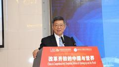 迟福林:改革开放到了新历史关头 关键在重落实抓行动