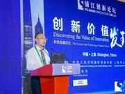 科技金融年度观察:中国创业投资市场规模进一步扩大
