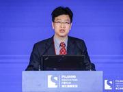 科技日报副社长:中国创新一直在一个后发劣势阶段